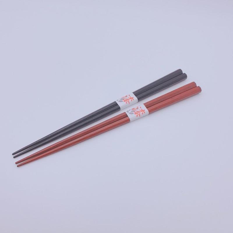 八角箸(黒・朱)各色