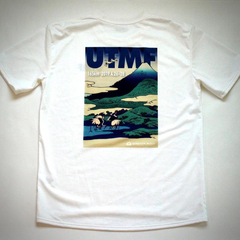 UTMF x BRING Tシャツ 北斎柄 白