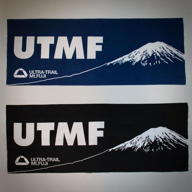 UTMF 和手ぬぐい