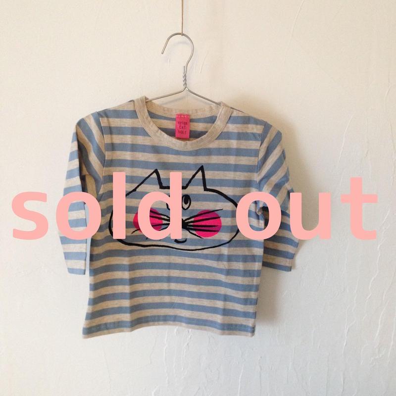 ▲送料無料 80サイズ/長そで ねこもぐらさんしましまTシャツE オーガニックコットン uyoga cat mole ライトブルーしましま (ボーダー) ほっぺあり 891番目のねこもぐらさん