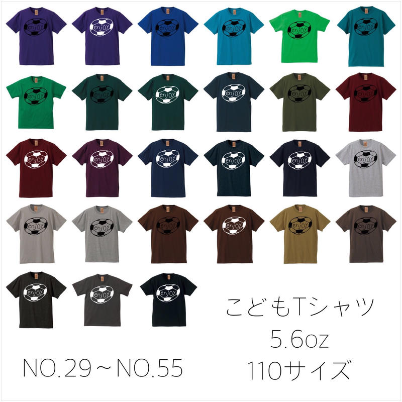 ▲送料無料 オーダー 110サイズ/半そで uyoga enjoy soccer Tシャツ 5.6oz NO.29〜NO.55