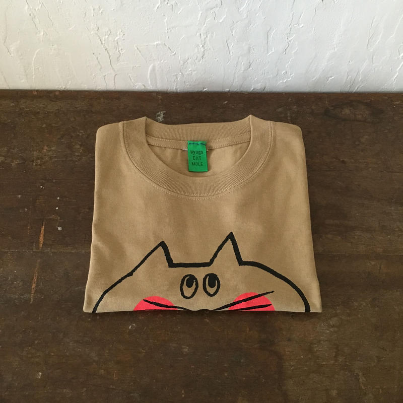 ▲送料無料 130サイズ/半そで ねこもぐらさんTシャツC 6.2oz uyoga cat mole キャメル ほっぺあり 1038番目のねこもぐらさん