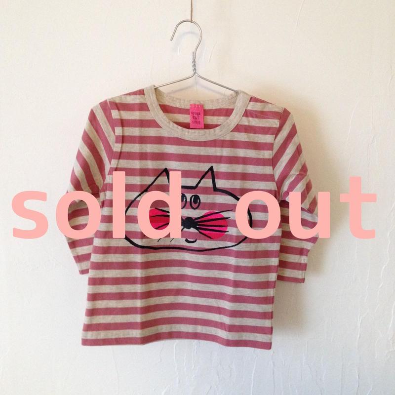 ▲送料無料 90サイズ/長そで ねこもぐらさんしましまTシャツE オーガニックコットン uyoga cat mole ピンクしましま (ボーダー) ほっぺあり 895番目のねこもぐらさん