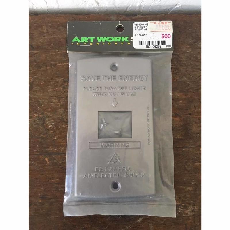 アートワークスタジオ 1口用 スイッチプレート  ART WORK STUDIO INTERIORPRODUCTS  ダークシルバー