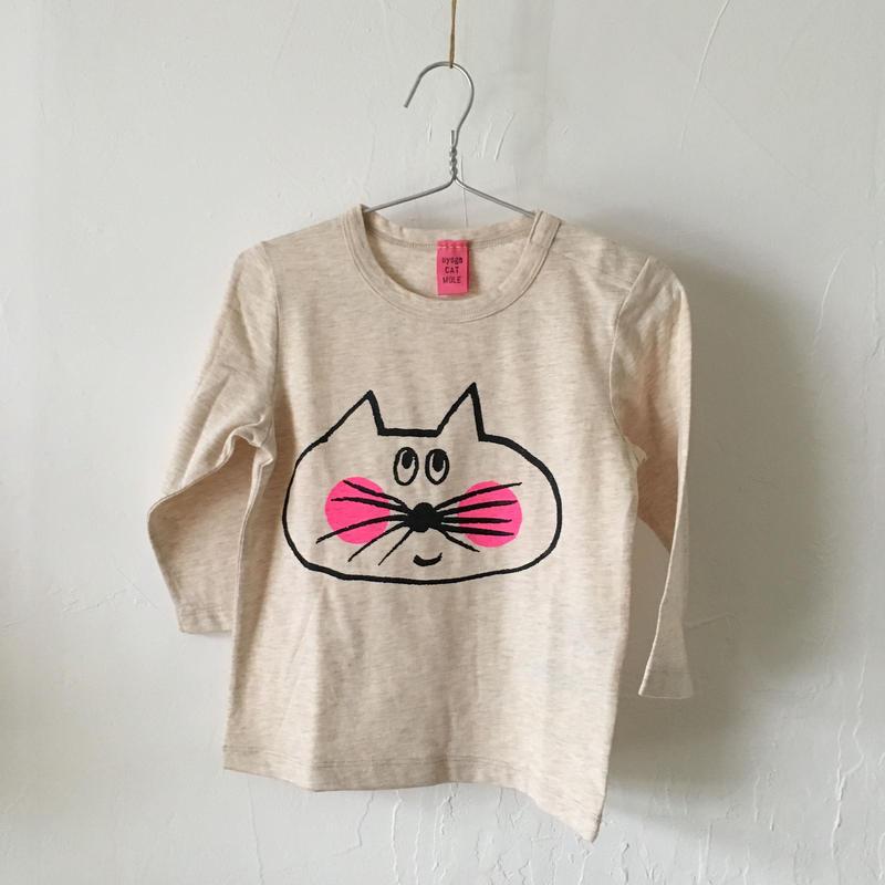 ▲送料無料 90サイズ/長そで ねこもぐらさんTシャツE オーガニックコットン uyoga cat mole ヘザーベージュほっぺあり 1100番目のねこもぐらさん