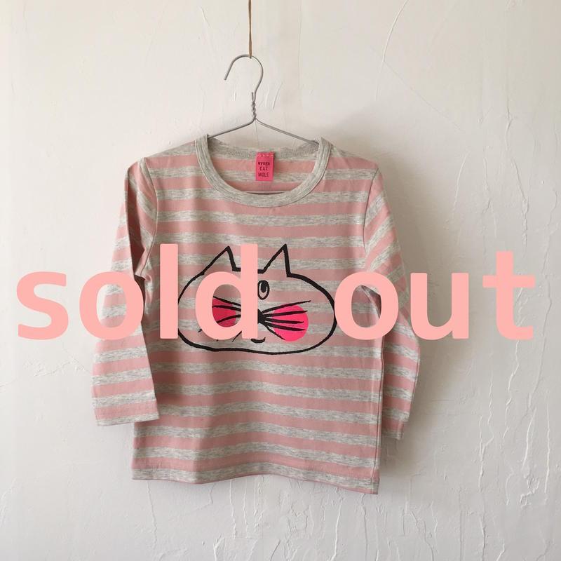 ▲送料無料 100サイズ/長そで ねこもぐらさんしましまTシャツE オーガニックコットン uyoga cat mole ライトピンク×グレー ボーダー ほっぺあり 988番目のねこもぐらさん