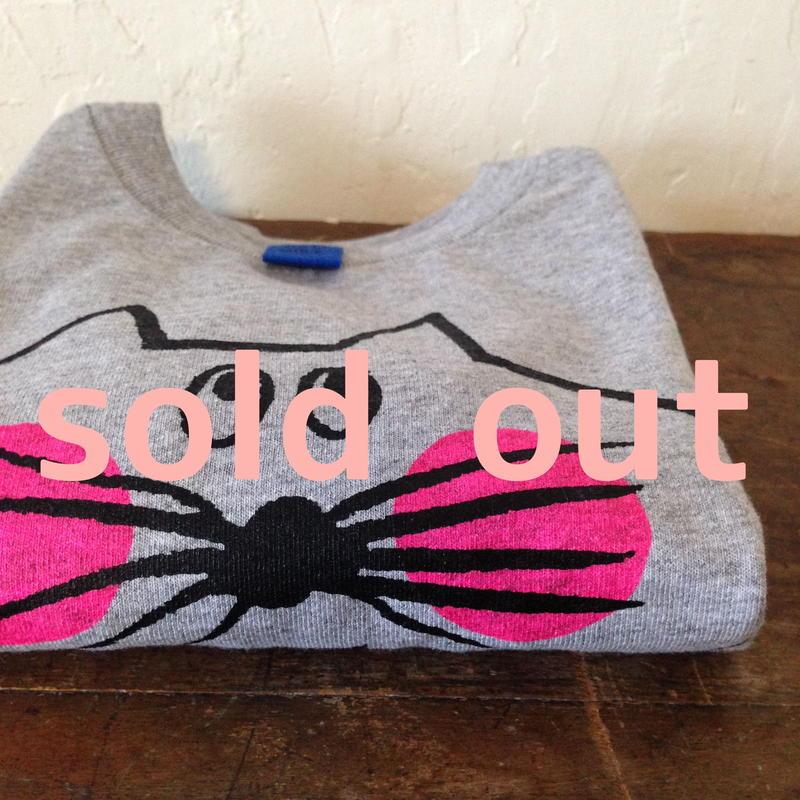▲送料無料 90サイズ/長そで ねこもぐらさんTシャツR uyoga cat mole ダークヘザー ほっぺあり 644番目のねこもぐらさん