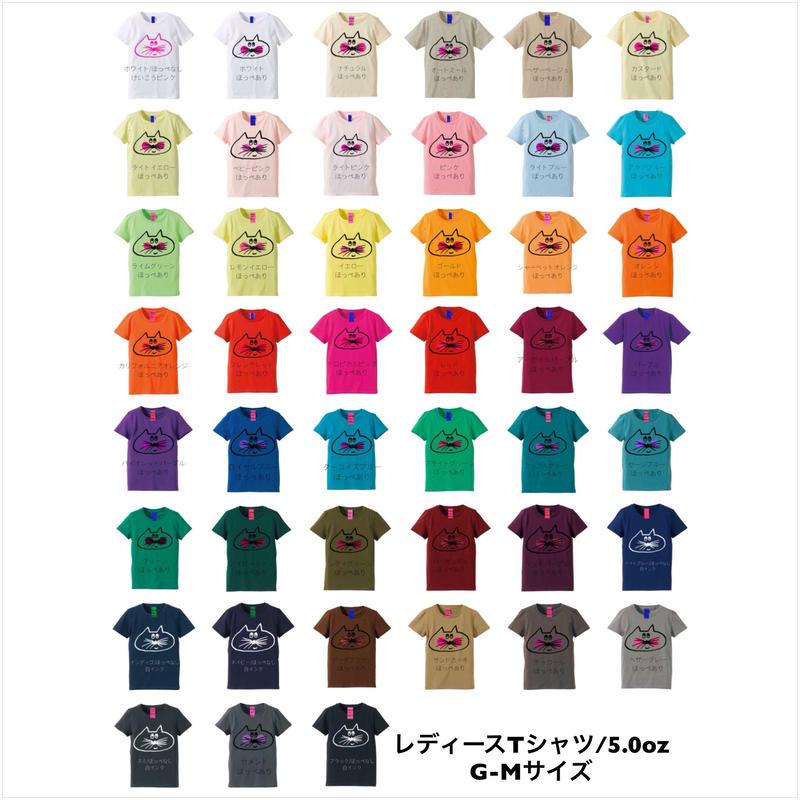 ▲送料無料 オーダー ねこもぐらさん おとなTシャツ レディースタイプ 半そで 5.0oz G-Mサイズ uyoga cat mole