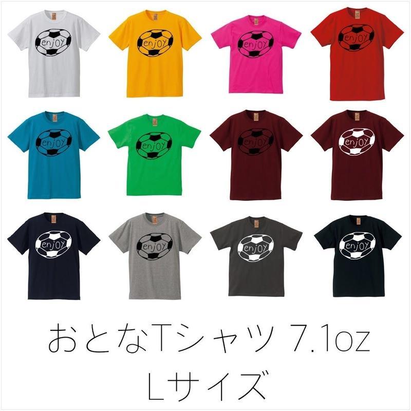 ▲送料無料 オーダー Lサイズ/半そで uyoga enjoy soccer Tシャツ 7.1oz ヘヴィーウェイト 綿100%  U.S.コットン