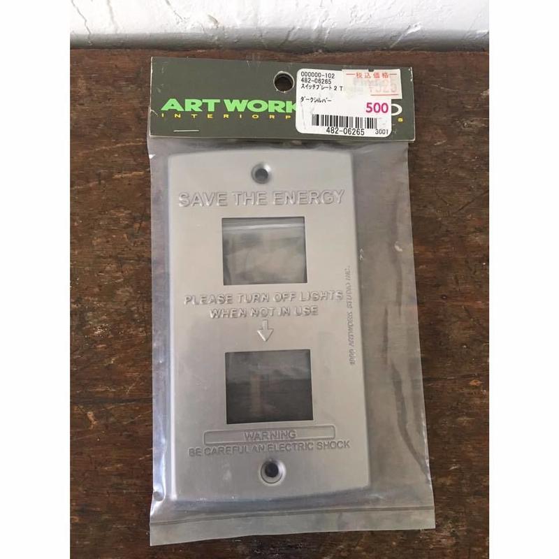 アートワークスタジオ 2口用 スイッチプレート  ART WORK STUDIO INTERIORPRODUCTS  ダークシルバー