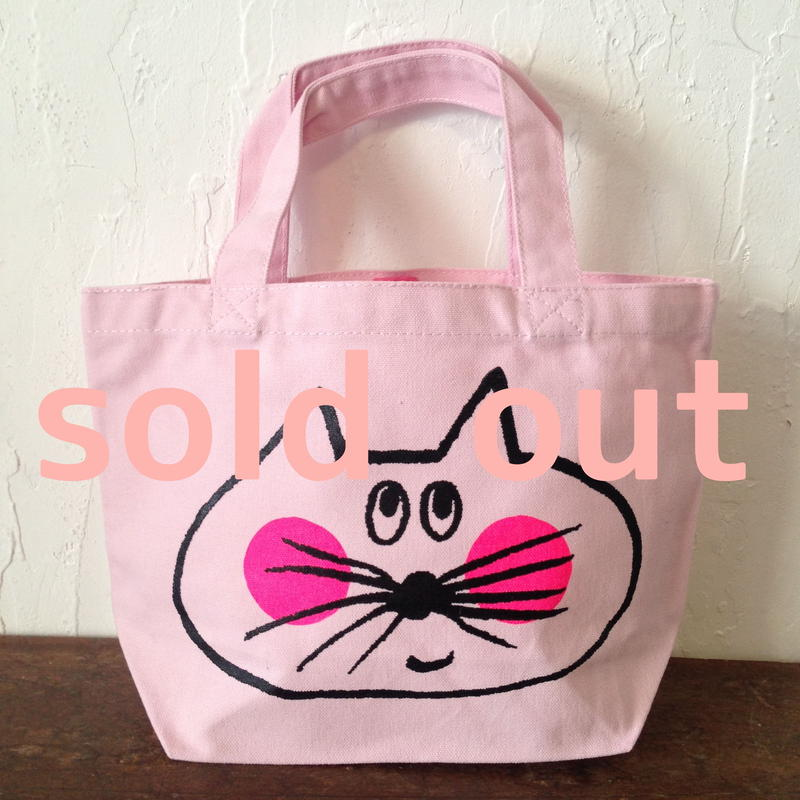 ▲送料無料 Sサイズ/キャンバス生地 ねこもぐらさん トートバッグ uyoga cat mole ピンク ほっぺあり 653番目のねこもぐらさん