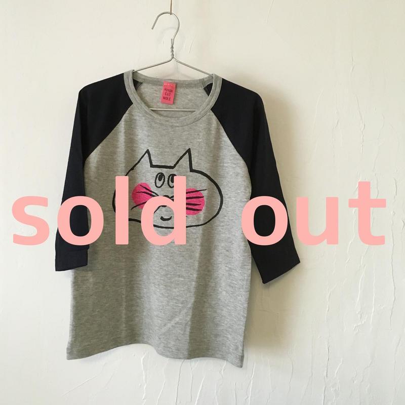 ▲送料無料 120サイズ/ラグラン七分そで ねこもぐらさんTシャツE オーガニックコットン uyoga cat mole ネイビー×グレー ほっぺあり 1000番目のねこもぐらさん