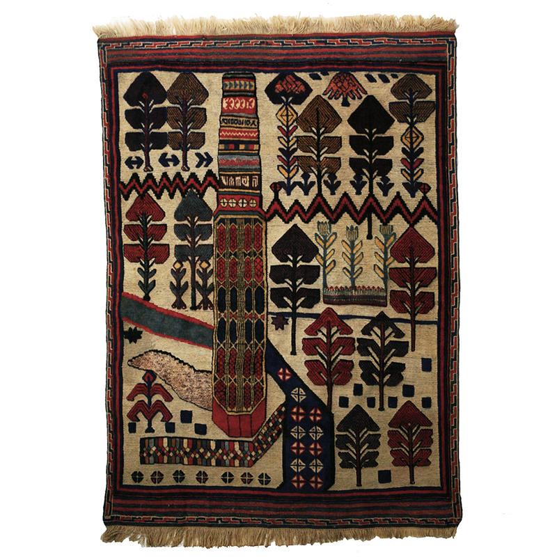 """OUTTA RUGS #111 """"Multistory Building"""""""