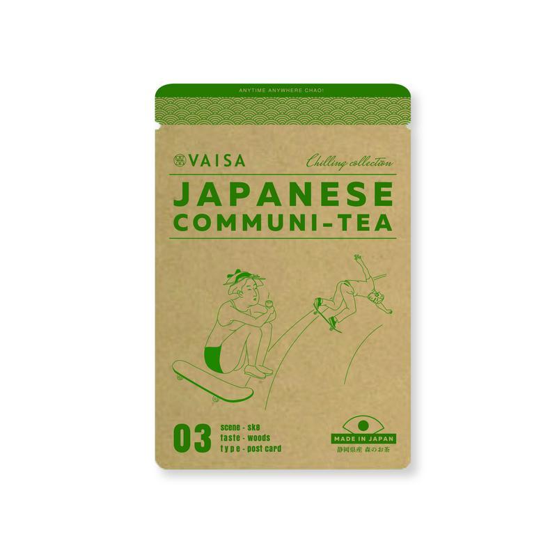 STANDARD GREEN TEA / ILLUSTRATION (静岡産 森のお茶)