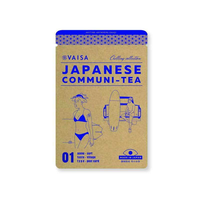 STANDARD GREEN TEA / ILLUSTRATION (静岡産 里のお茶)