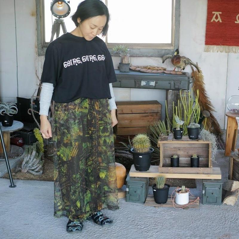South2 West8,Bush Skirt-Mesh Print