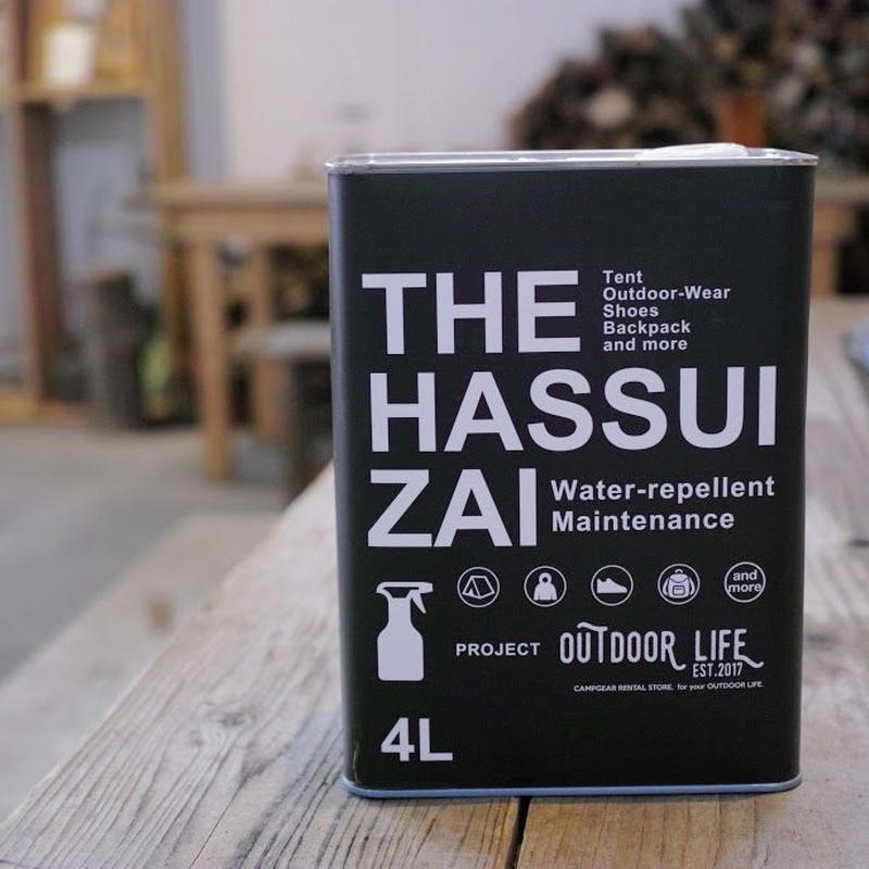 OUTDOOR LIFE,THE HASSUIZAI (ザ ハッスイザイ)/4L