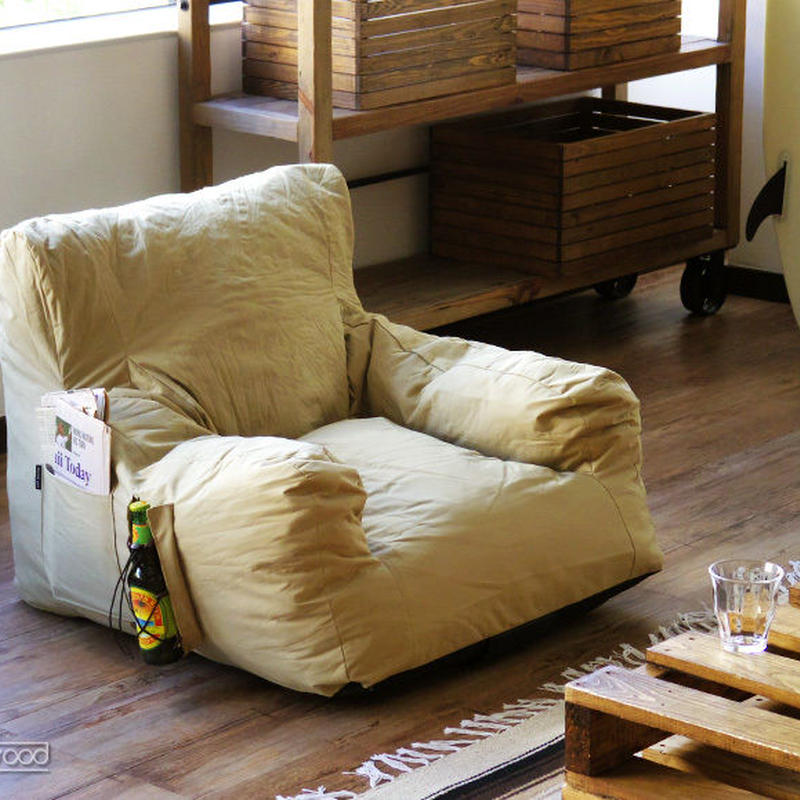 OUTPUT LIFE  Compression Garden Sofa,Beige