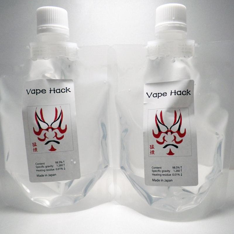 猛煙V×2個