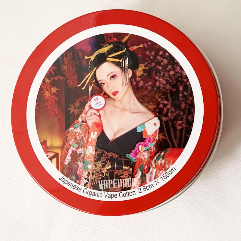限定? 花魁Ⅱ VapeHack Cotton Can Edition