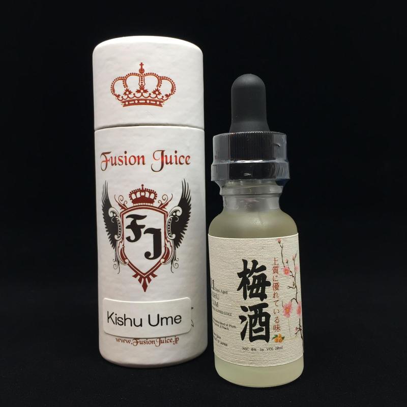 梅酒 -Kisyu Ume-
