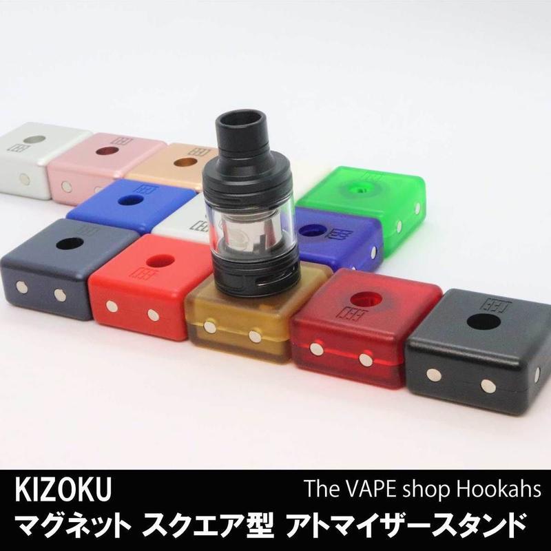 【5個お選びください】KIZOKU CELL ATTY STAND アトマイザースタンド