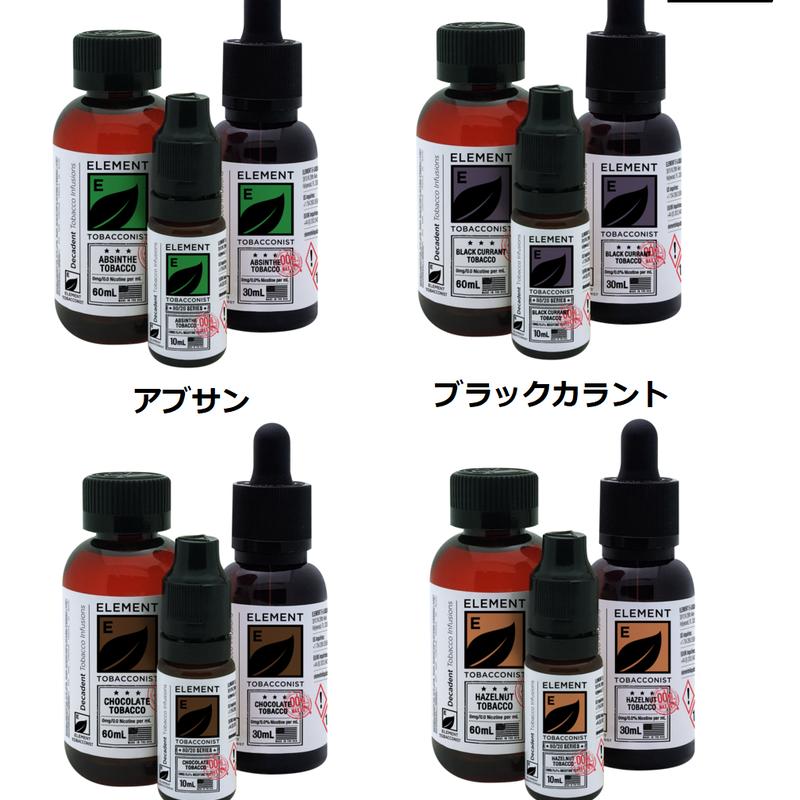 香り高きタバコフレーバー♪ Tobacconist Element 60ml  ユニコーンボトル付