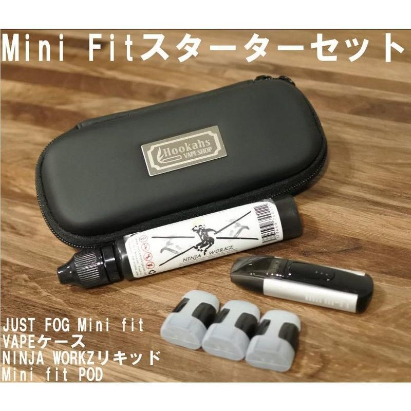 ミニフィット セット!JUST FOG Mini fitスターターセット 3色【NINJAWORKZ30ml・交換用POD・Hookahs VAPEケース付】