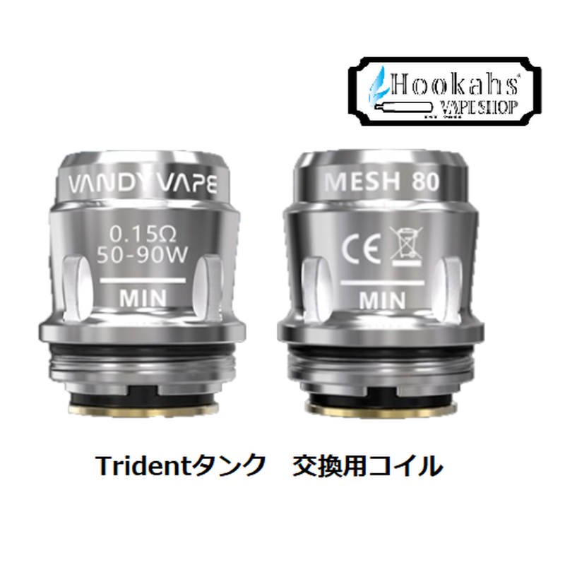 VANDYVAPE TRIDENT アトマイザー用 交換コイルintegrated mesh coil  0.15Ω 4pcs入り