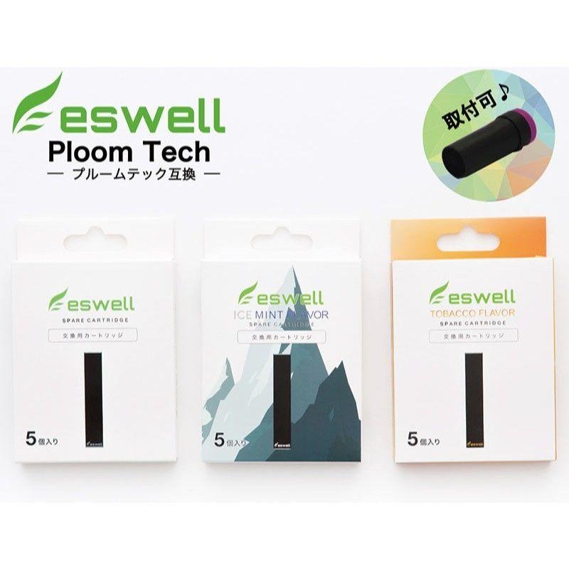 eswell プルームテック カプセル装着可能カートリッジ 5個入 3種