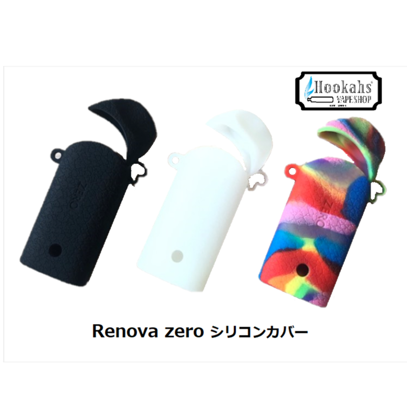 Renova Zero シリコンカバー