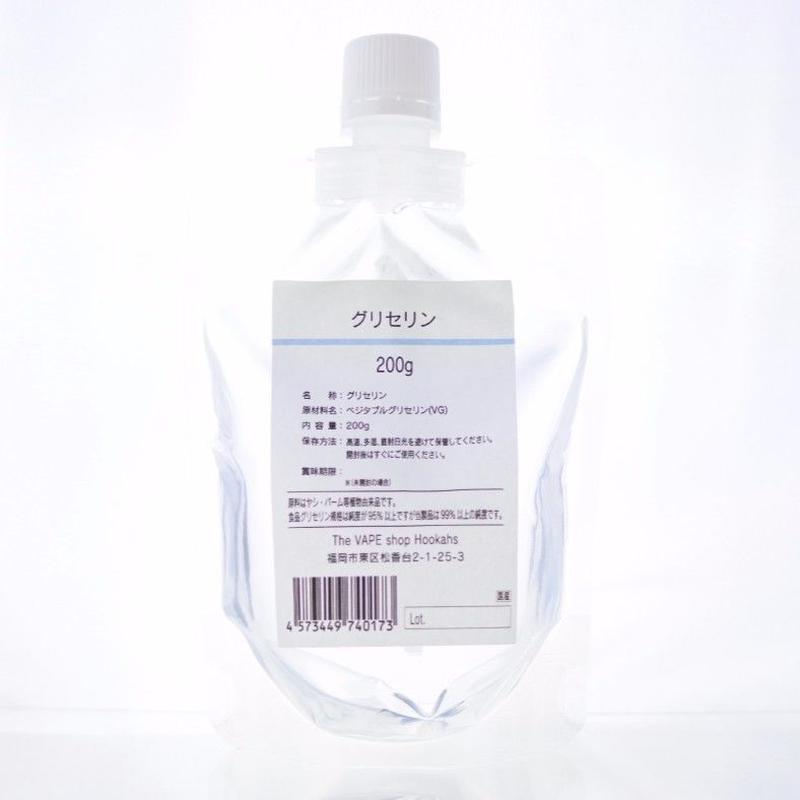 グリセリン(VG)  200g