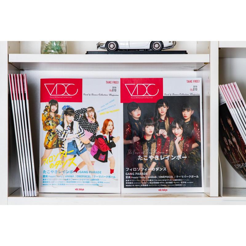 VDC Magazine 010+たこやきレインボー生写真+フィロソフィーのダンス生写真+VDCステッカー