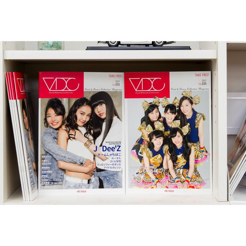 VDC Magazine 005+VDCステッカー+編集後記