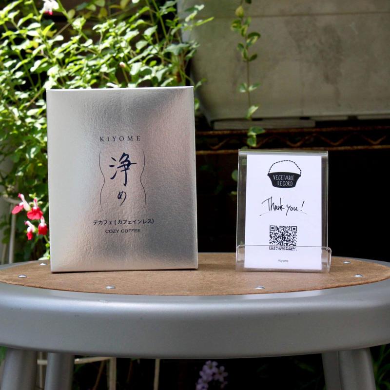 【代引き・メーカー直送】音楽付きドリップバッグコーヒー「KIYOME」