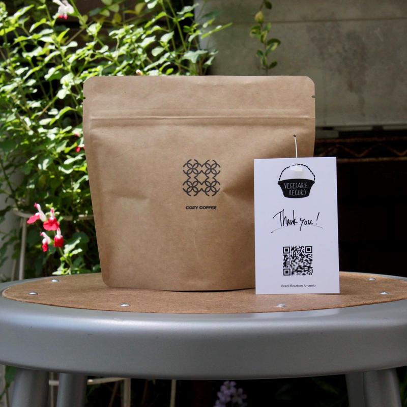 【代引き・メーカー直送】音楽付きドリップバッグコーヒー「ブラジル・ブルボン・アマレーロ」