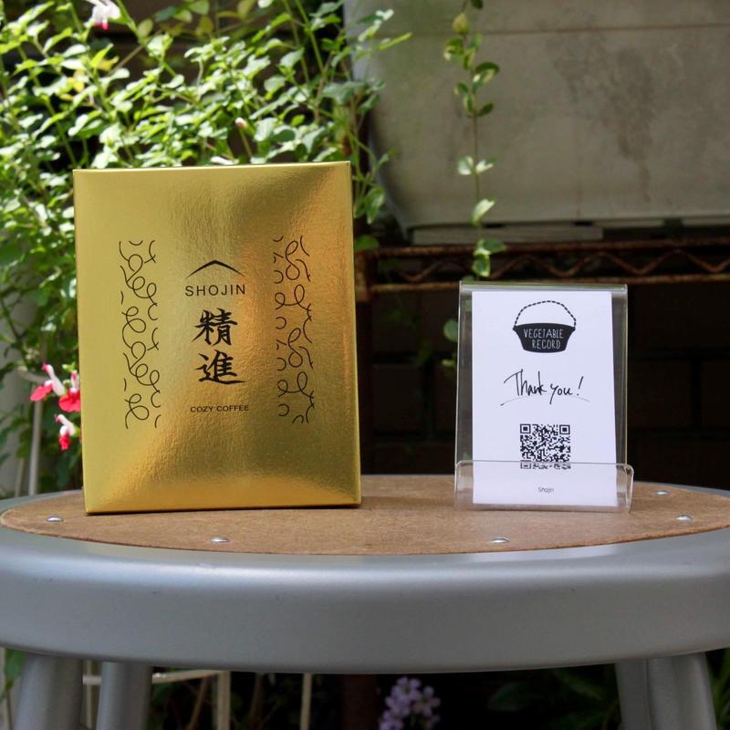 【代引き・メーカー直送】音楽付きドリップバッグコーヒー「SHOJIN」