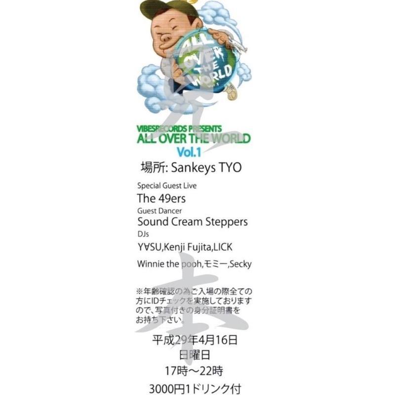 前売りチケット「All Over The World Vol.1」