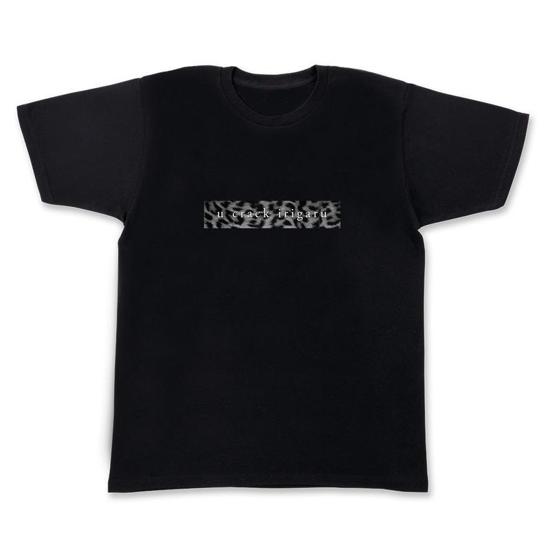 u crack irigaru  T-shirt