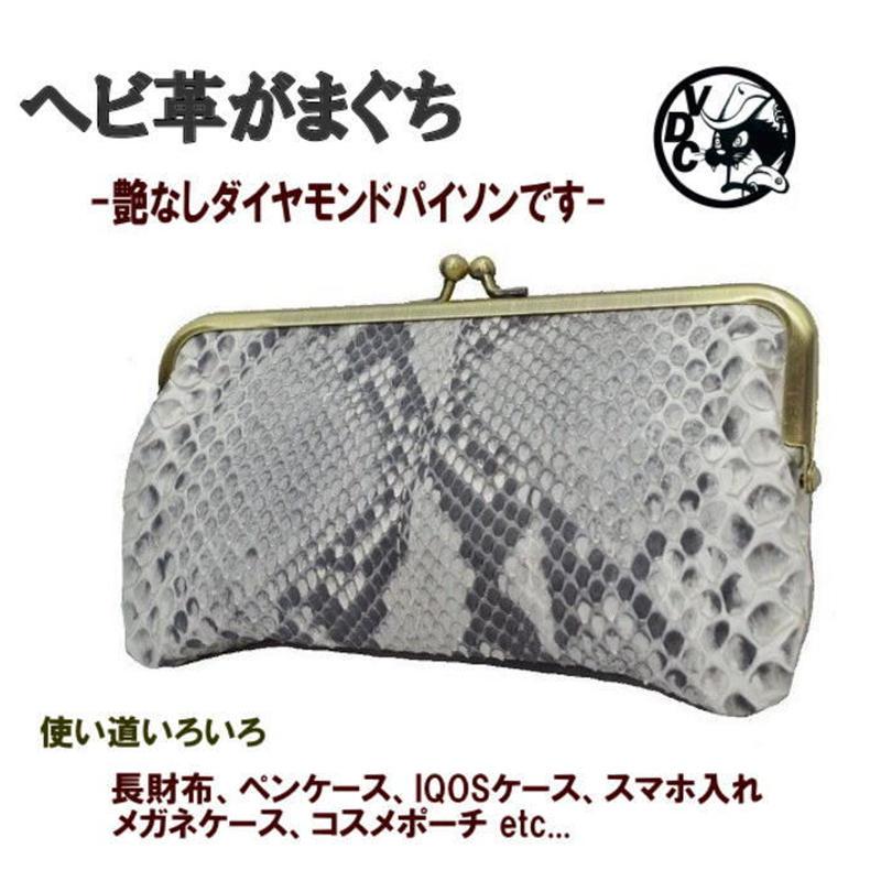 レザー ガマ口ポーチ RED IQOSケース コインケース ペンケース 日本製 iqosポーチ iQOSケース  10007888  のコピー