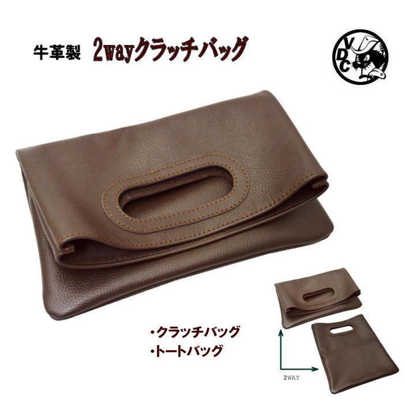 2WAY レザートートバッグ クラッチバッグ 本革 メンズ レディース 日本製 ダークブラウン 10006838