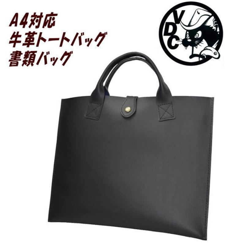 牛革トートバッグ A4ファイルが入る書類バッグ 黒色エンボス 18081302