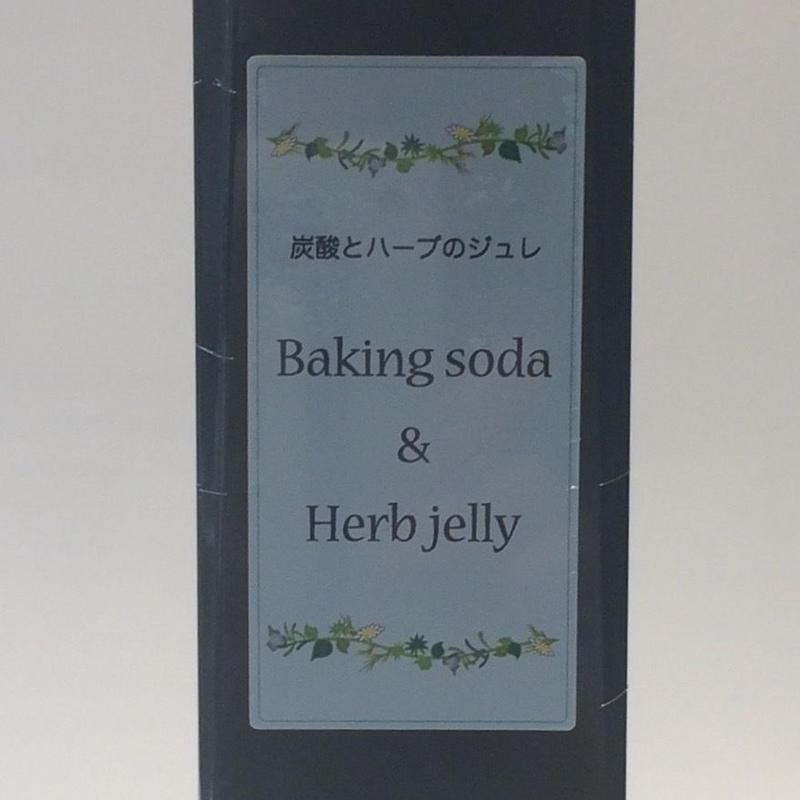 炭酸とハーブのジュレ 300g ボトルパッケージ