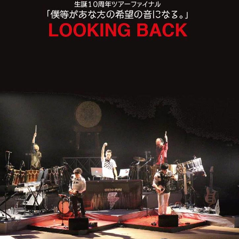 閃雷 LIVE MOVIE「LOOKING BACK」2015/12/6 美里町文化会館