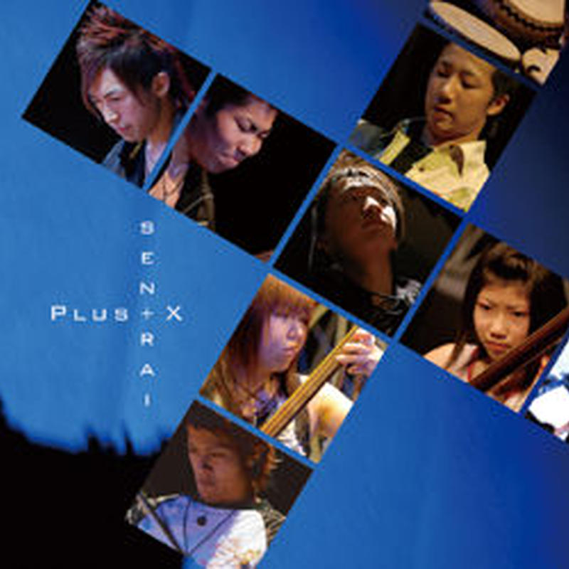 閃雷「Plus-X」Mini-Album