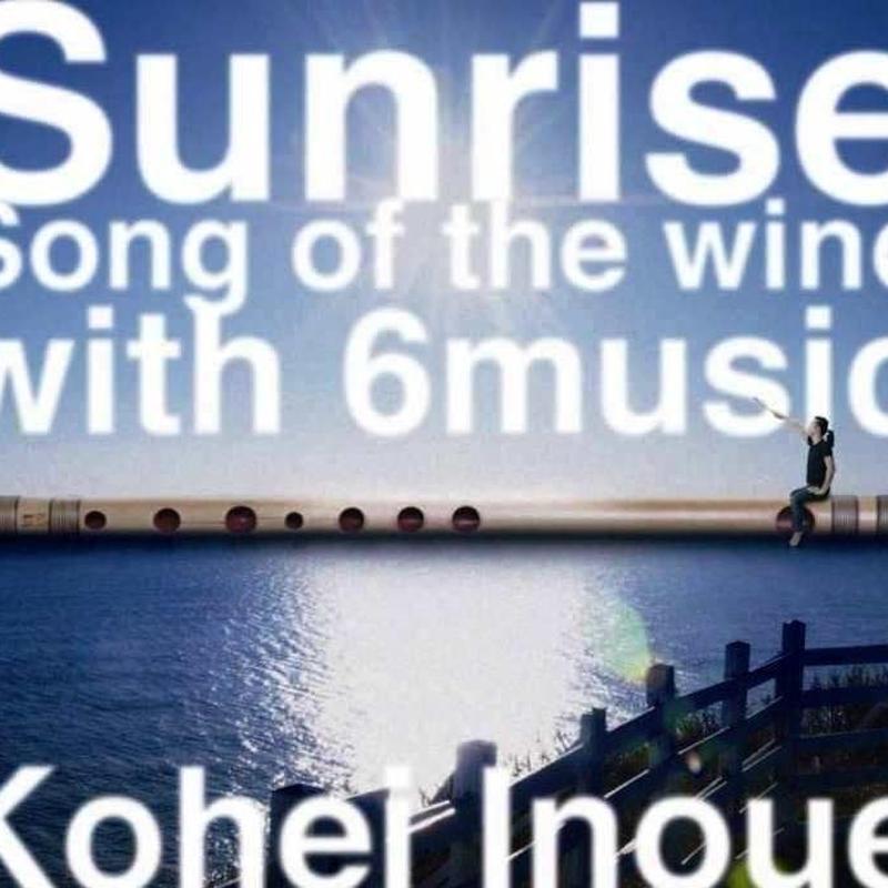 SUNRISE (2011)