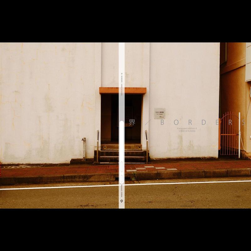 【写真集】界/BORDERS Kanagawa edition 4