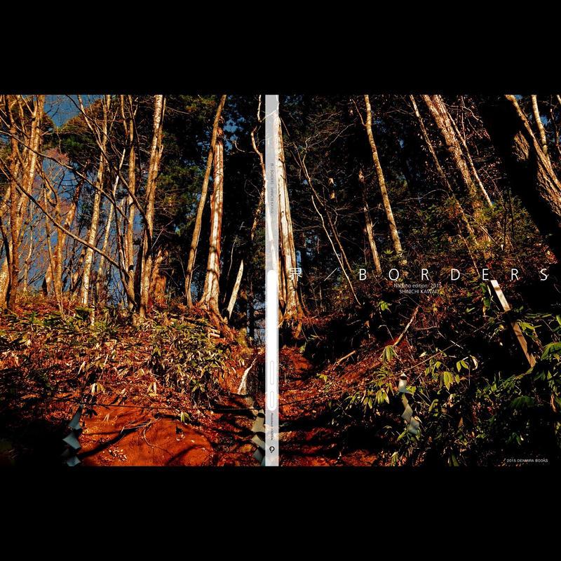 【写真集】界/BORDERS Nagano edition 2015
