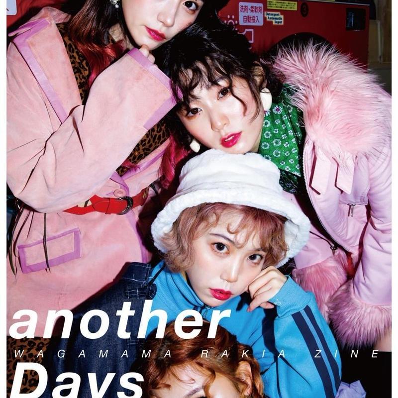 【12/21 ワンマン引き渡し用】WAGAMAMA RAKIA ZINE  「another Days」
