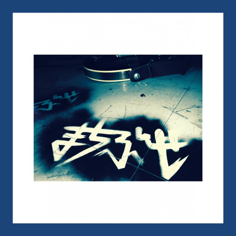 2nd Full Album(2019)